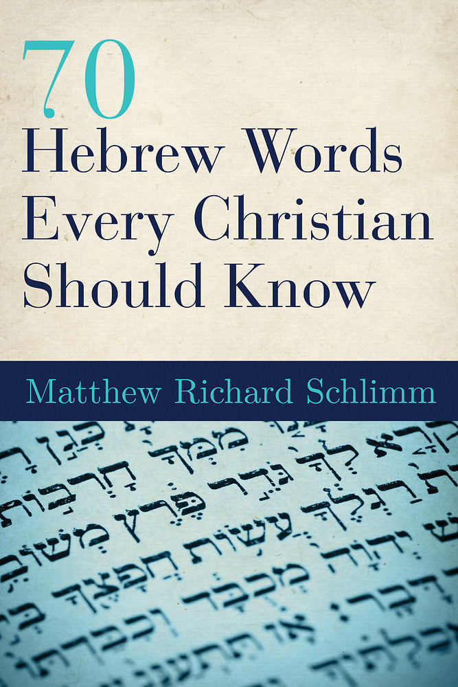 Hebrew Words Cover